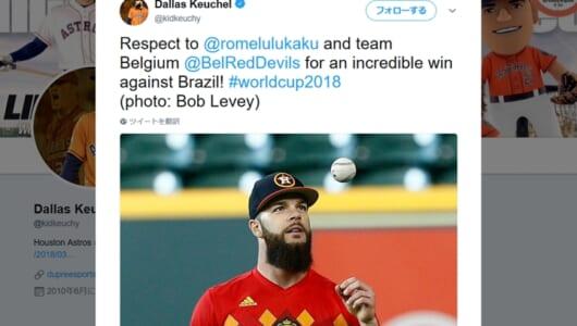W杯で躍進のベルギー代表!なんとメジャーの野球選手も「赤い悪魔ユニ」を着る