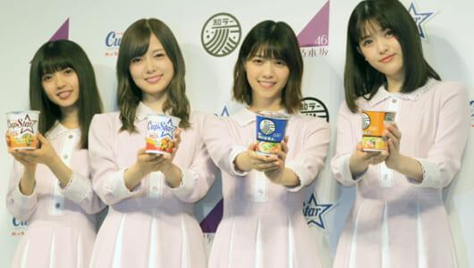 乃木坂46・白石麻衣「しょうゆ味は松村沙友理」その理由は?