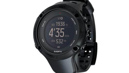 日常生活からサバイバルまでマルチに大活躍!――意外な機能を兼ね備えた腕時計4選