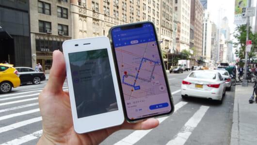 設定が簡単・通信品質も満足!Y!mobileのクラウドSIM対応Wi-Fiルーターを試す