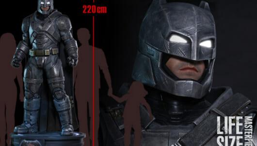 まさかこんなに大きいとは思わなかった! 等身大のバットマンほか眺めるだけでワクワクする特大ホビー4選