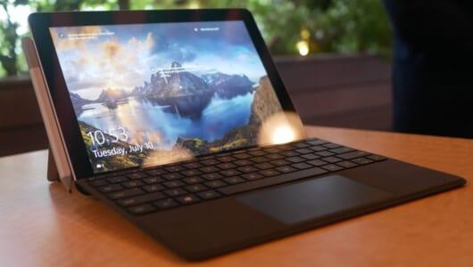 どうせPC持ち歩く毎日だしアリ! Surface Goはあんま考えず「初タブ」したい人向け?