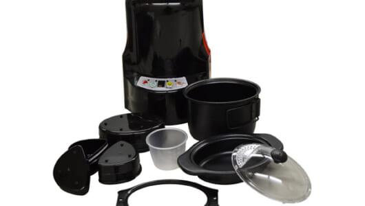 肉を焼いてお米も炊けちゃうハイテク弁当箱?――画期的な機能を兼ね備えた弁当箱4選