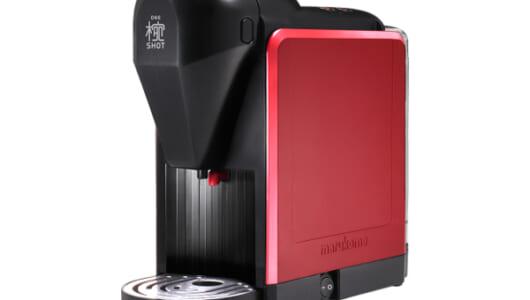 コーヒーはもちろん、みそ汁や炭酸水も超本格派で!――上質な味わいを楽しめるハイテクなドリンクサーバー4選