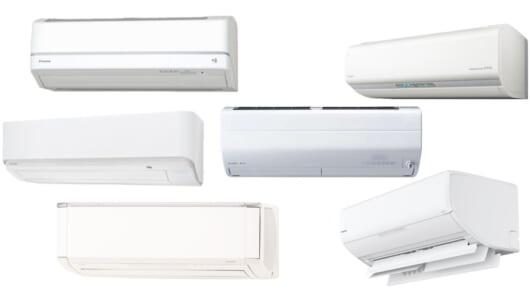 プロが教える! エアコン主要6メーカー「価格帯別オススメモデル」全18機を総ざらい