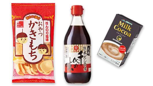 熊本県民みんな大好き、の隠れたイチオシはコレだ!――熊本のご当地グルメ3選