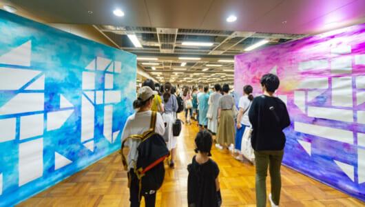 今週末は京都で開催! 紙イベ「紙博」は文具好きの神イベだった!