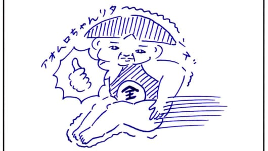 連載漫画「あおむろちゃん リターンズ」Vol.22「カラス」