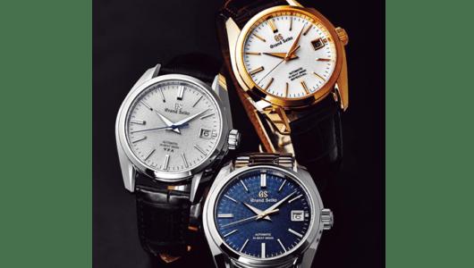 2018年の高級時計トレンド「ネオ・クラシックウオッチ」を代表するグランドセイコーの逸品