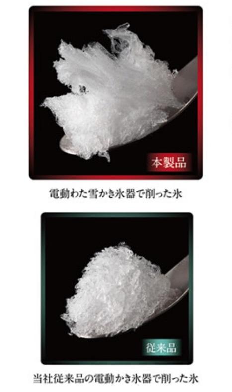 f459138f3437 戸井田さん). ↑従来品(下)との氷の比較(画像出典:ドウシシャ公式サイト)