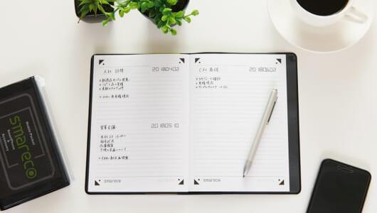来年の手帳は紙とデジタルのいいトコ取り! アプリが進化した「スマレコダイアリー2019」