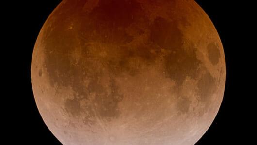 【28日未明は皆既月食】「ブラッドムーン」で地球が滅亡されても困るよ! いつか見たい「月の七変化」まとめ