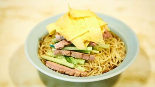 暑い夏もラーメンが食べたい! サニーデイ・サービスの田中貴がおすすめする4店
