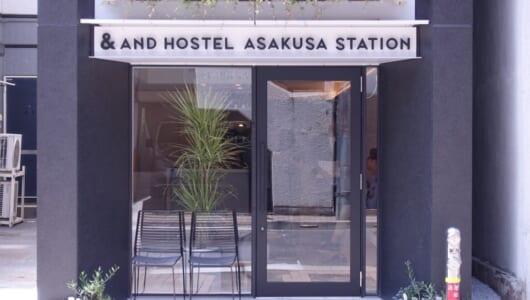 訪日外国人に人気の「スマートホステル」、人気の秘密は「エンタメ性」にあった