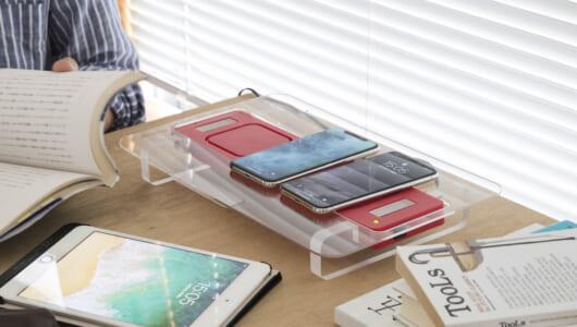 """整理整頓の第一手! iPhone3台同時に""""置くだけ充電""""でさらばタコ足"""