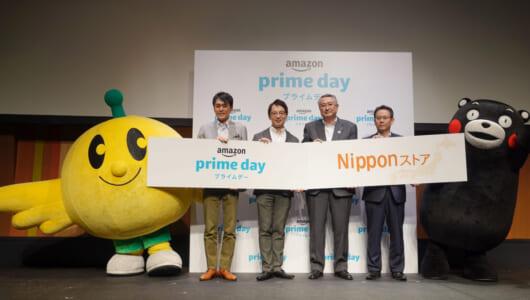 なぜ羽田空港で記者会見? 目前に迫る一大イベント「Amazonプライムデー」情報をサク読み