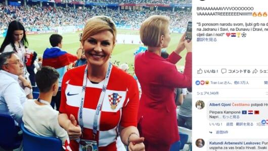 W杯ベスト4のクロアチア代表!女性大統領も選手と一緒にロッカーで大喜び