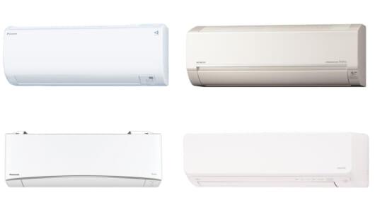残暑に心折れた方、10万円台のエアコンはどう? 主要6メーカー、買うべきコンパクトモデルはコレ!
