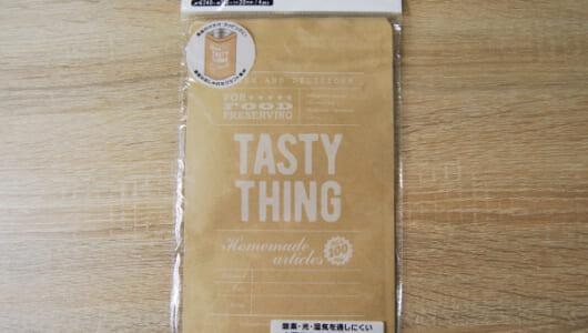開封済みの食品をオシャレに保存! 湿気を通さない加工がうれしい100均グッズ「クラフトアルミバッグ」