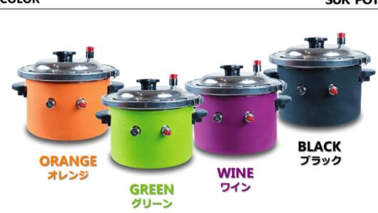 アウトドアファン必携! ガス、火、電気ナシで美味しい食事が作れる圧力鍋「サポット」