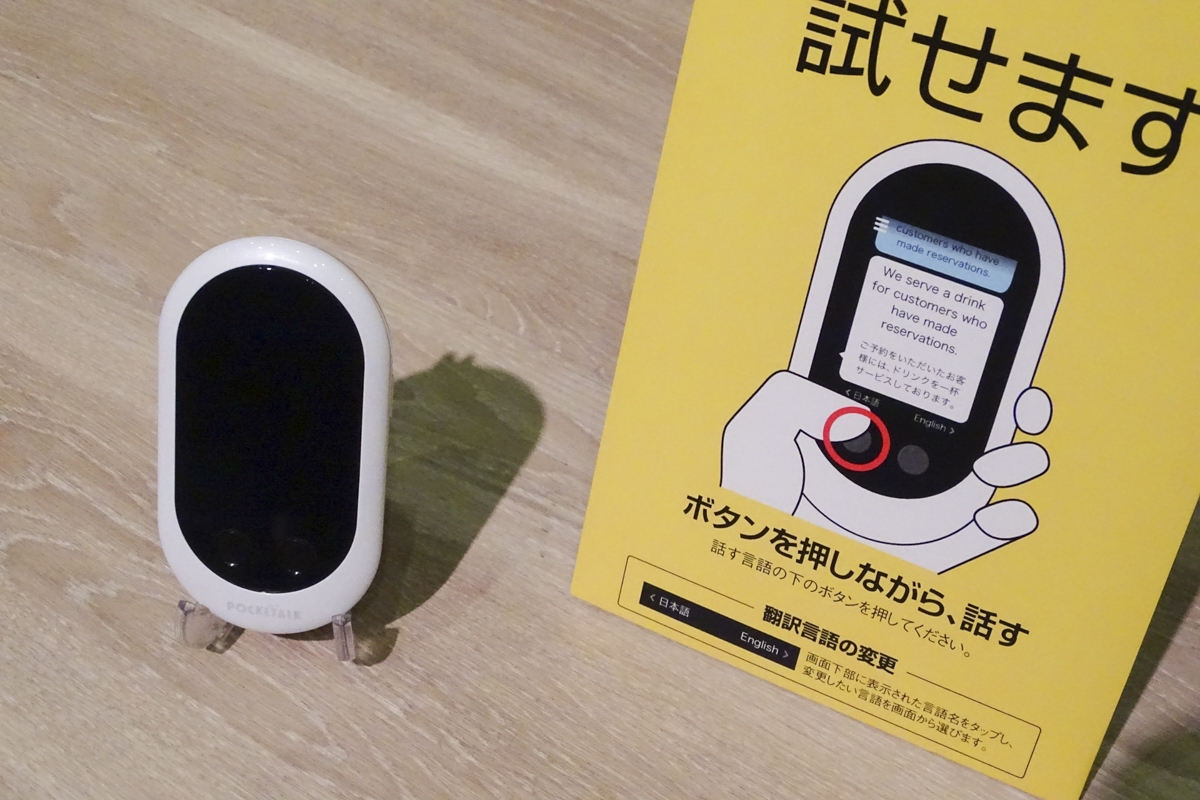 72a342efb0 ↑eSIM(海外通信SIM)機能付きは3万2270円、eSIM非搭載モデルは2万6870円