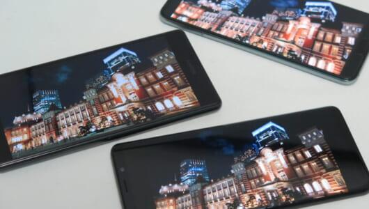 【2018夏の3強スマホ】Xperia XZ2 Premium、Galaxy S9+、HUAWEI P20 Proで撮り比べ!〜夜景編〜
