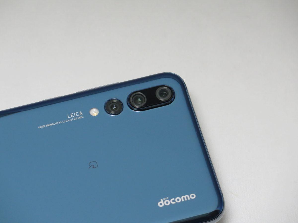 b187038b59 【2018夏の3強スマホ】Xperia XZ2 Premium、Galaxy S9+、HUAWEI P20 Proで撮り比べ!〜夜景編〜