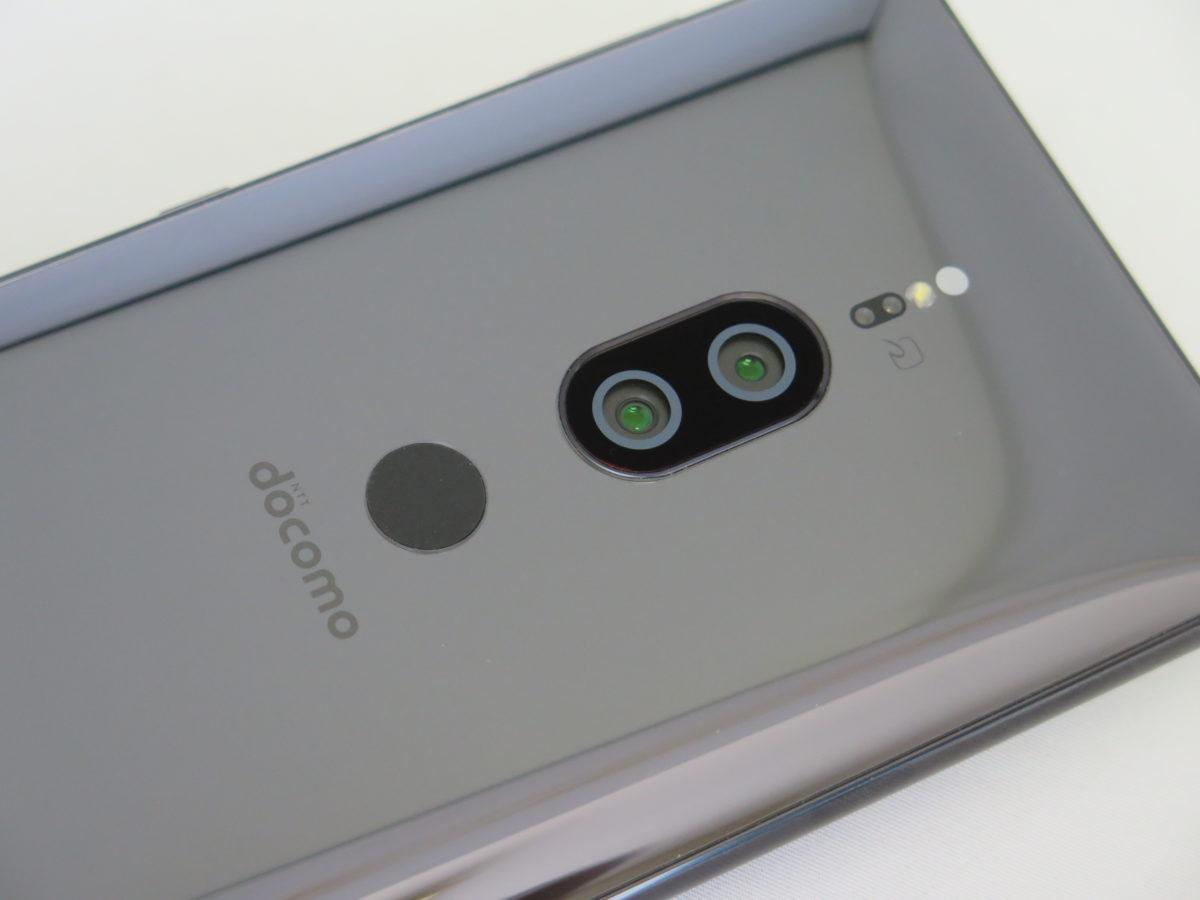 f163d5adb7c8 ソニーモバイルコミュニケーションズ「Xperia XZ2 Premium」は、1920万画素(カラー/F値1.8)+1220万画素(モノクロ/F値1.6)という構成。ソニー独自の画像融合処理  ...