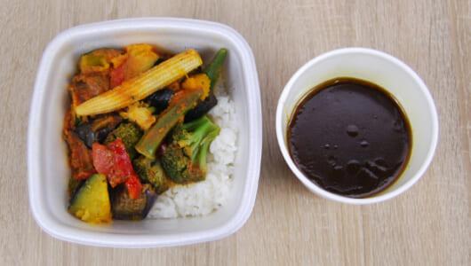 「隙が無さすぎる…」 夏野菜がたっぷり入った吉野家の健康系ガッツリ飯「ベジ黒カレー」