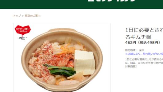 自分好みにアレンジ可能! シンプルな具材で彩られたセブンの新作チルド麺!