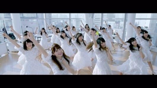 けやき坂46「ハッピーオーラ」MV公開