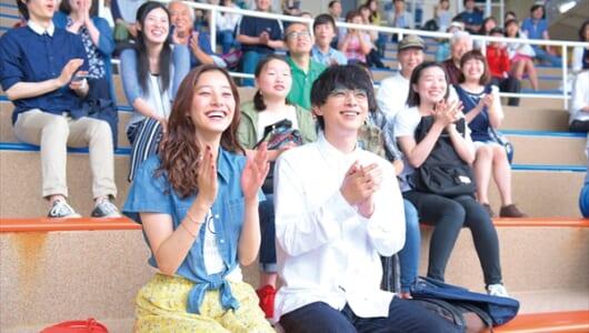 吉沢亮&新木優子の仲良しデートショット解禁!映画「あのコの、トリコ。」