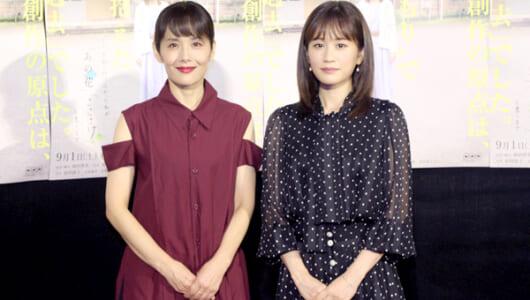 前田敦子「繊細な素敵な物語になった」『学校へ行けなかった私が「あの花」「ここさけ」を書くまで』9・1放送