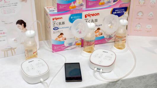 日本初のアプリ連動「さく乳器」で母乳育児とママのおっぱいが変わる