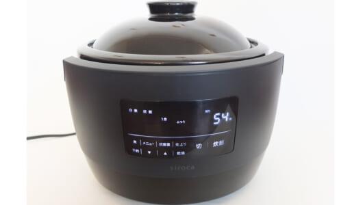 話題の炊飯器「かまどさん電気」を家電ライターが渾身レビュー – 感激を全部書いたら1万字に…!