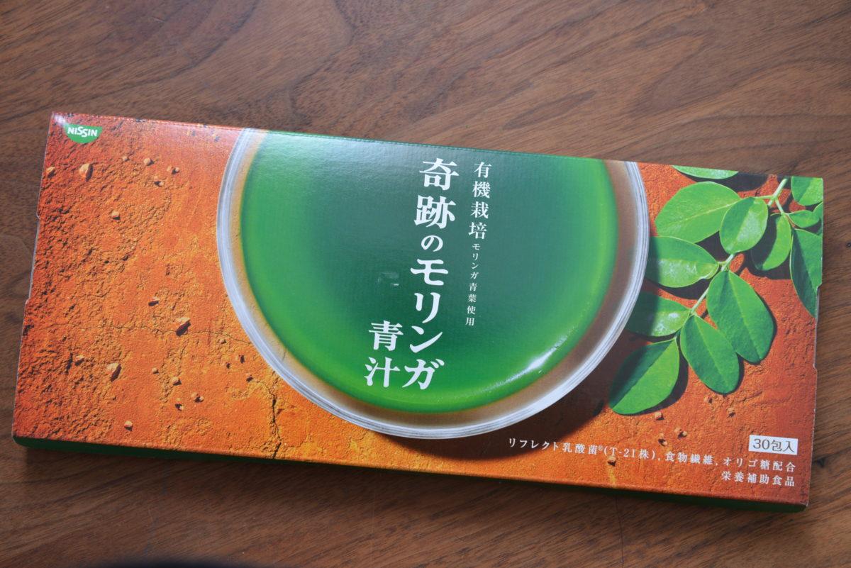 麹 まるごと 贅沢 青 汁 マツコ
