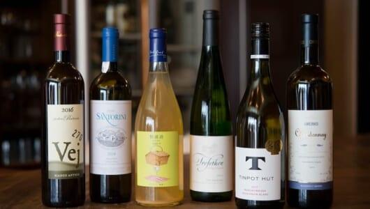 世界中から客が来る店「JULIA」に聞く、白ワインと食事が生む「ペアリング」の妙味