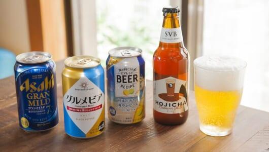 これが酒税法改正の恩恵だ! 終わらない夏に飲むべきビールは副原料にこだわったニュータイプ