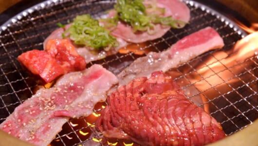 関西食べ放題焼肉の雄「ワンカルビ」が東京進出で大行列に!人気のワケは超絶コスパにあった