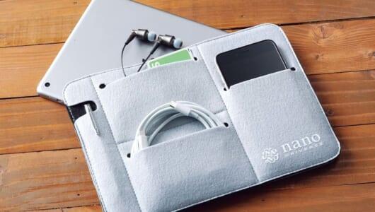 オールインワンな「バッグ イン バッグ」を別冊付録で作ってみたので、整理整頓にぜひ使ってほしい