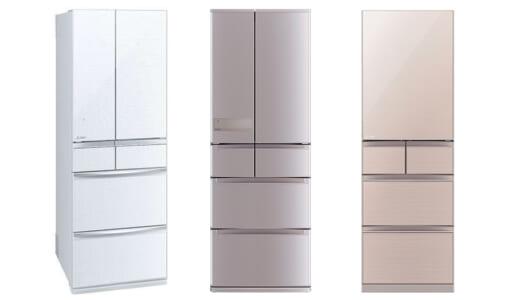 【2018年版】三菱電機の冷蔵庫、価格が違うと何が違う? 価格帯別3モデル、家電のプロが徹底比較!