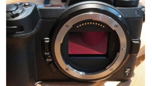 ついに「フルサイズミラーレスカメラ」市場に打って出たニコン、その特徴や狙いとは?