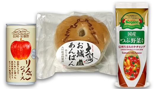 自然豊かな長野県の食材が美味しくないわけがない!!――大地と水の恵に育まれた信州のご当地グルメ3選