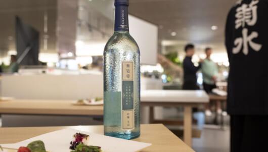 「日本酒に合う料理」にはそんなセオリーが…! 体験イベントで知る「ペアリング」の喜び