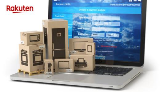 シリーズ最高峰「ハイテクロボット掃除機」もフラッシュセールでお買い得! いま揃えたい新生活家電6選