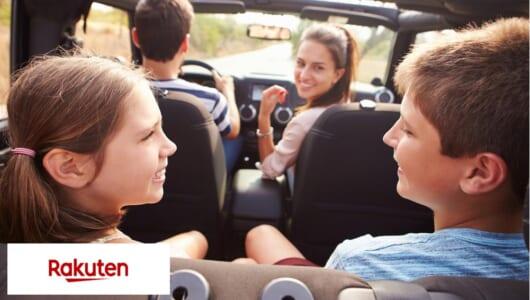 真夏のドライブに絶対に必要なアイテムとは!? 夏休みの長距離移動に必ず役立つカーグッズ5選