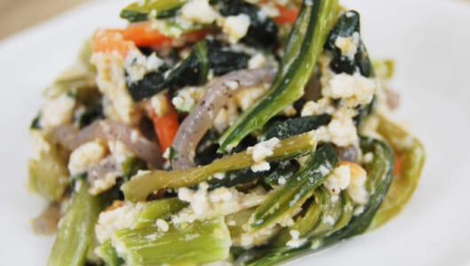 こんにゃく入り1食79kcal。ハイクオリティーなお惣菜「小松菜の白和え」がファミマに登場