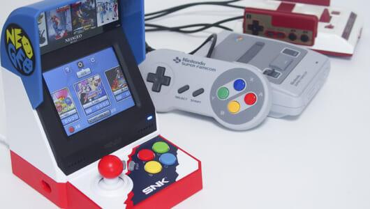 """""""ミニ版懐かしゲーム機""""ブームの中で「NEOGEO mini」が持つ意味。ミニファミコン、ミニスーファミとはここが違う!"""
