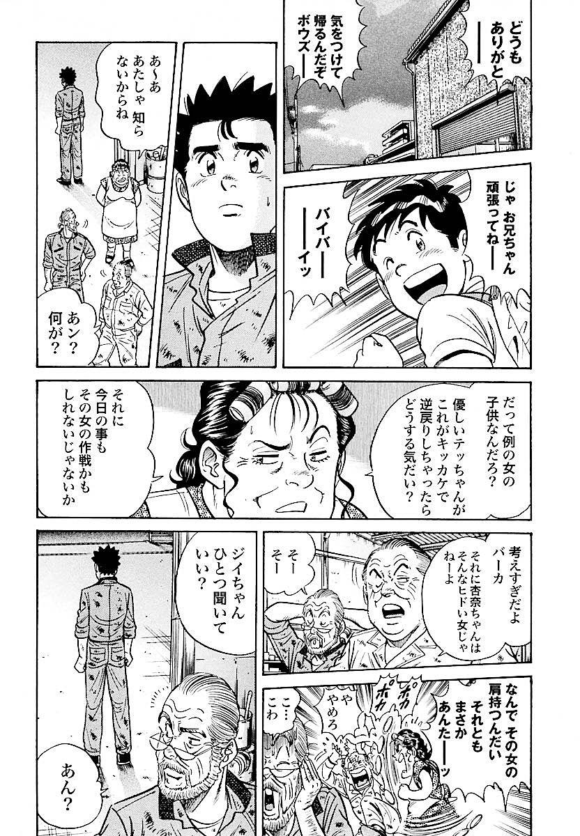 ワルキューレ 終末 漫画 バンク の