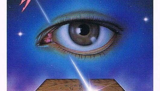 【ムー昭和オカルト回顧録】無害で安全な降霊術? キューピッドさんの謎